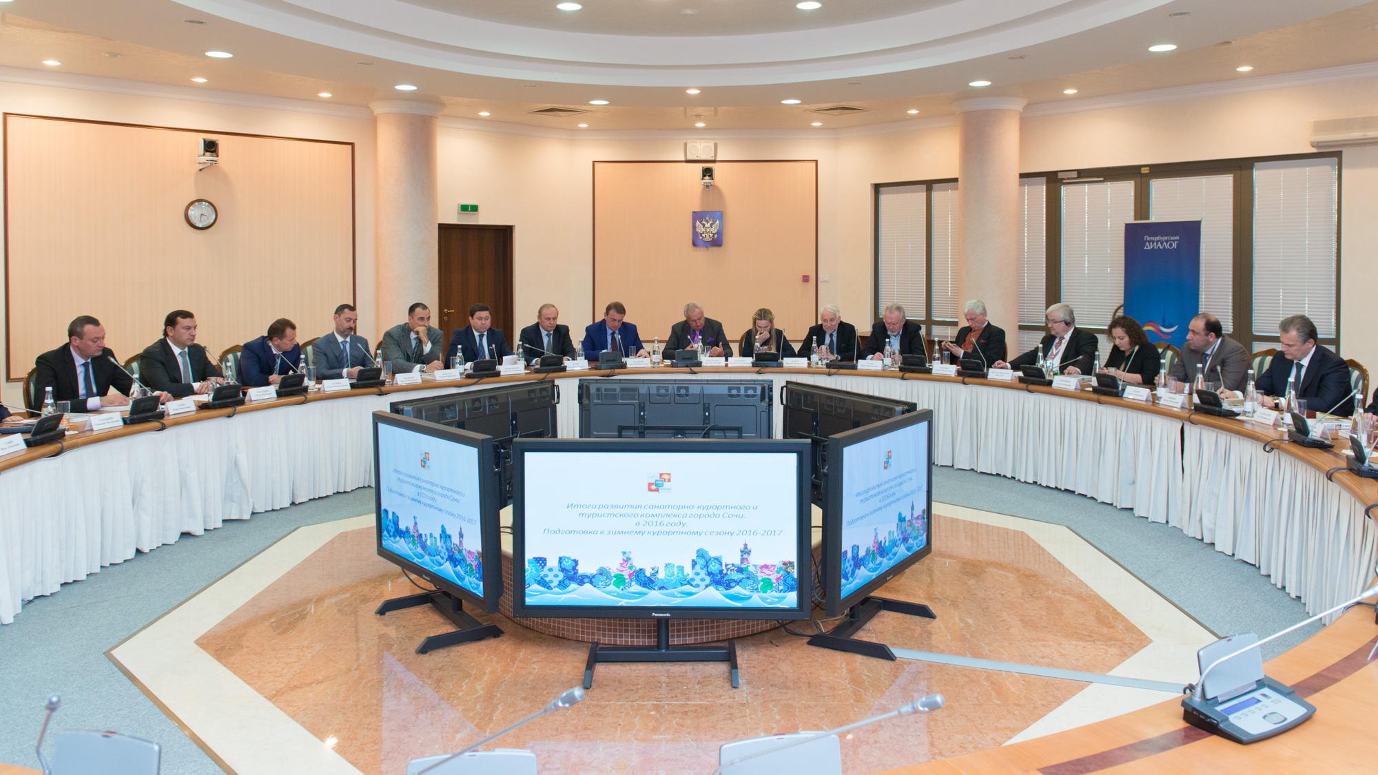 Общественного Совета по Олимпийскому наследию Сочи при Президенте Российской Федерации